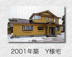2001y