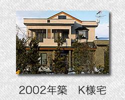 2002k