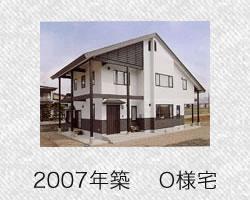2007o