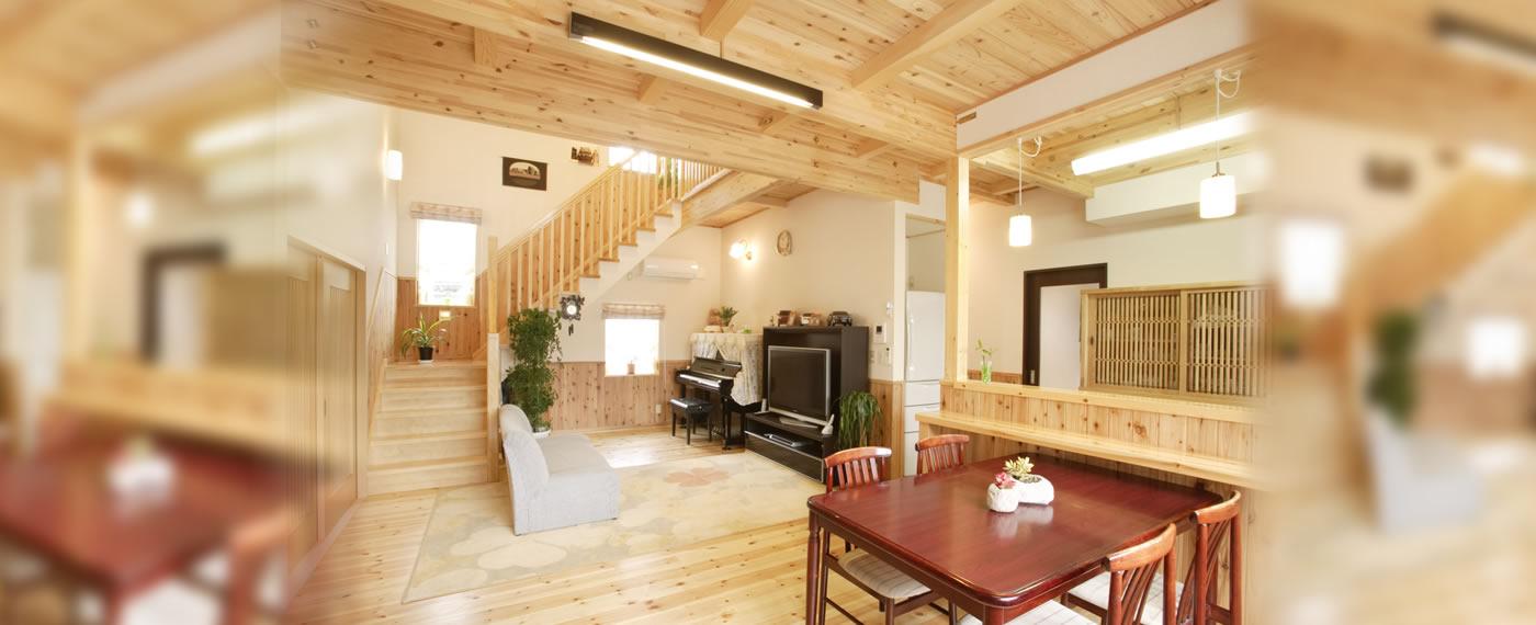 自然的で健康的なくらしのできる住宅
